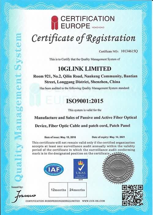 10GLINK ISO 认证 - 副本